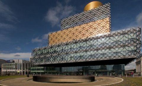 Biblioteca Centrala din Birmingham