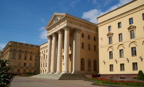 Sediul KGB din Minsk