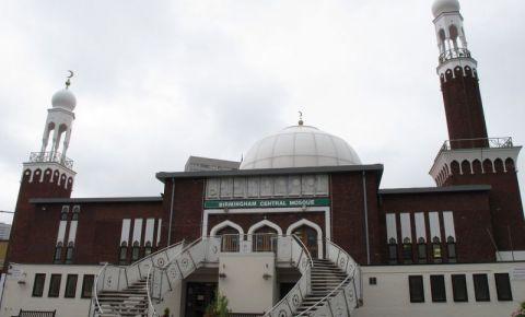 Moscheea Centrala din Birmingham