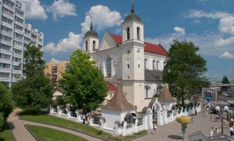 Biserica Sfintilor Petru si Pavel din Minsk