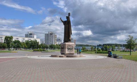 Cartierul Praspekt Nezalezhnastsi din Minsk
