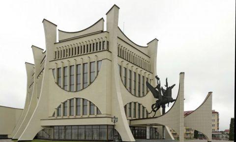 Teatrul de Drama din Hrodna