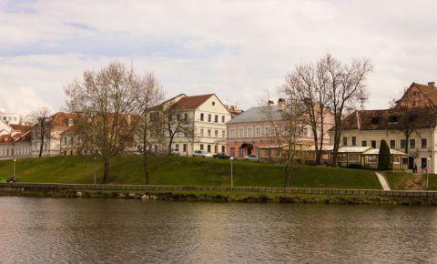 Suburbia Trinity din Minsk