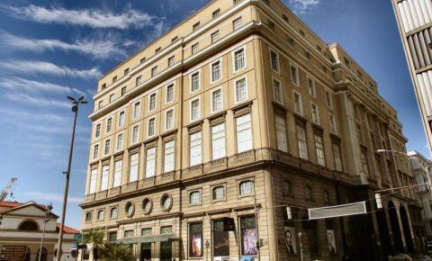 Centrul Cultural Banco do Brasil din Rio de Janeiro