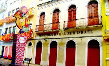 Sinagoga Kahal Zur din Recife