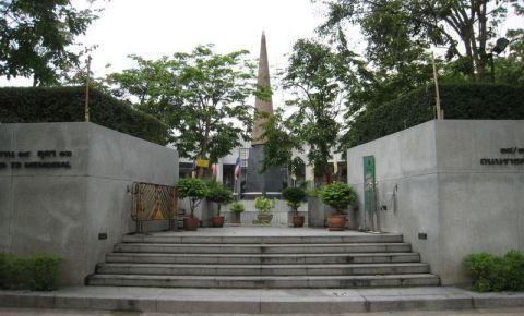 Monumentul 14 Octombrie din Bangkok