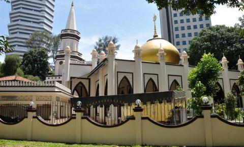Moscheea Hajjah Fatimah