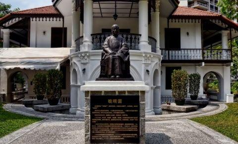 Memorialul Sun Yat-sen din Singapore