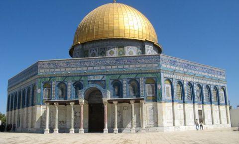 Cupola Stancii din Ierusalim