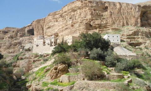 Manastirea Sfantul Gheorghe din Ierusalim