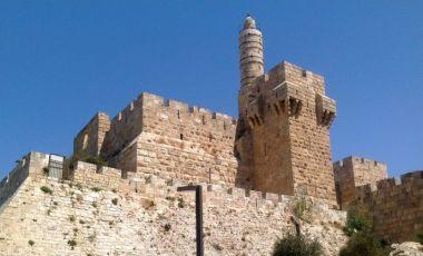 Turnul lui David din Ierusalim
