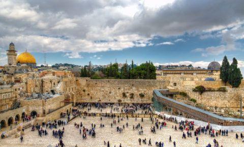 Cartierul Crestin din Ierusalim