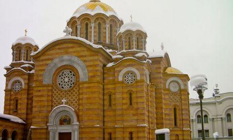 Biserica Ortodoxa Hristos Mantuitorul din Banja Luka