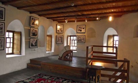 Muzeul Herzegovina din Mostar