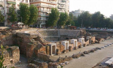 Agora Greceasca si Forumul Roman din Salonic