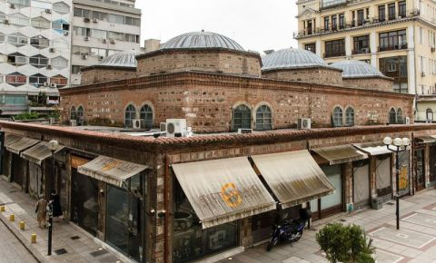 Bazarul Bezesteni din Salonic