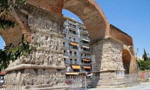 Arca lui Galerius din Salonic