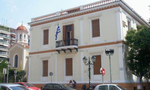 Muzeul Luptei Macedonene din Salonic