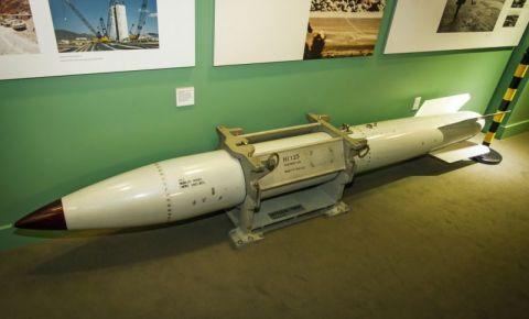 Muzeul Testelor Atomice din Las Vegas
