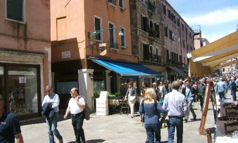 Restaurantul Hosteria Al Vecio Bragosso