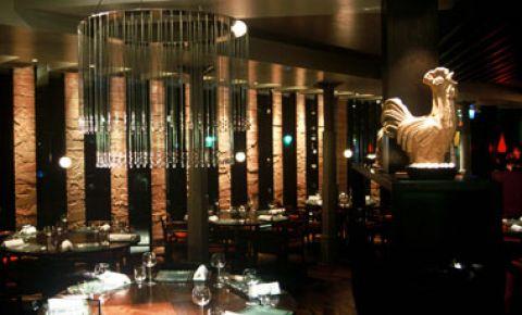 Restaurant Amaya - Londra