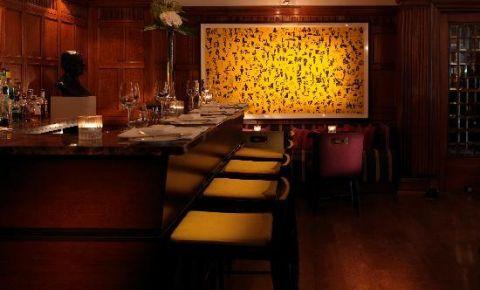 Restaurant HIX Mayfair - Londra