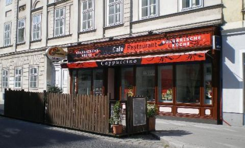 Restaurantul Mormat
