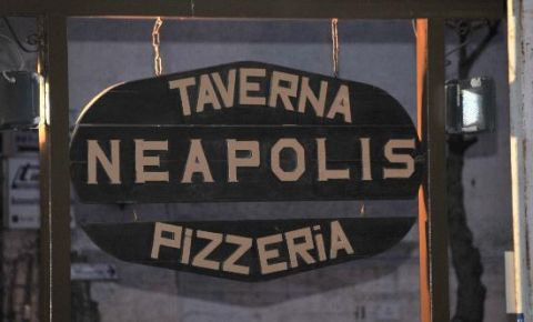 Restaurantul Taverna Neapolis
