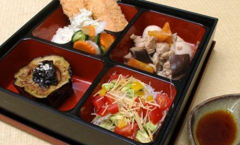Restaurantul Miyabi