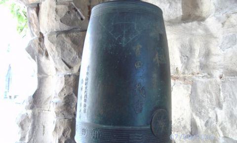 Clopotul Pacii din Hanovra