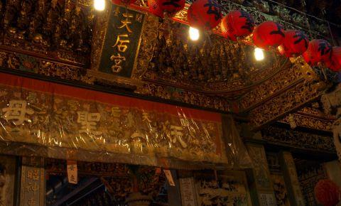 Altarul Cerului din Tainan