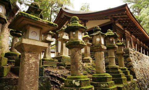 Altarul Kasuga din Nara