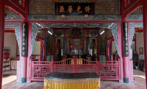 Altarul Koxinga