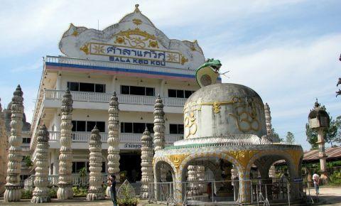 Aquariumul din Nong Khai