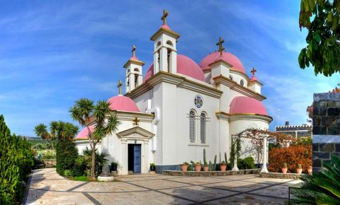 Biserica Apostolilor din Tiberias