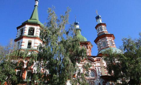 Biserica Invierii Sfintei Cruci din Irkutsk