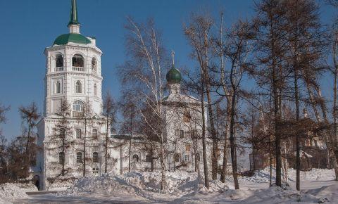 Biserica Sfanta Treime din Irkutsk