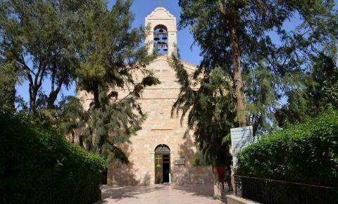 Biserica Sfantul Gheorghe din Madaba
