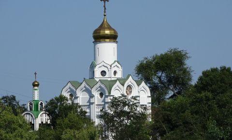 Biserica Sfantul Nicolae din Dnipropetrovsk