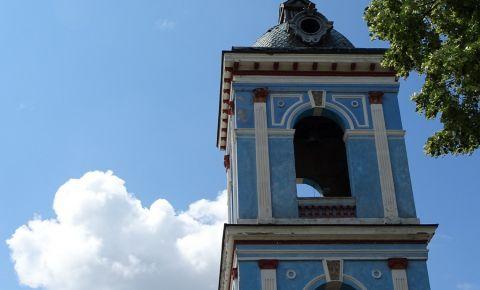 Biserica Sveta Boroditsa din Karlovo