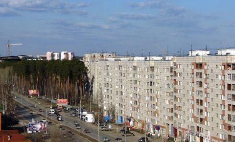 Bulevardul Kama din Perm