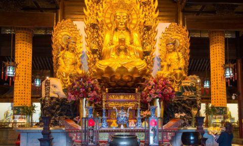 Camera Regilor Cerurilor din Xiamen