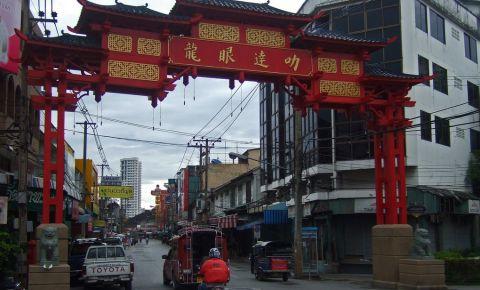 Cartierul Chinezesc din Chiang Mai