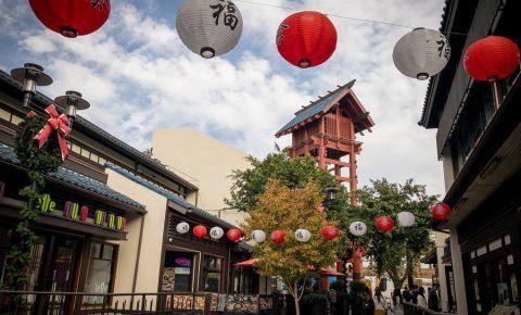 Cartierul Little Tokyo din Los Angeles