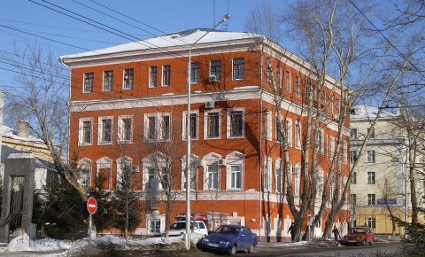 Casa Memoriala Kirov din Tomsk