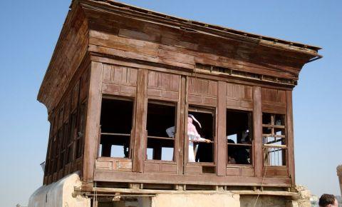 Casa Naseef din Jeddah