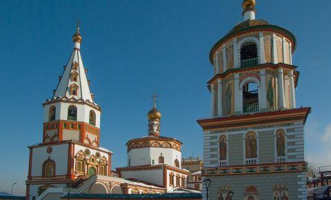 Catedrala Bogoyavlensky din Irkutsk