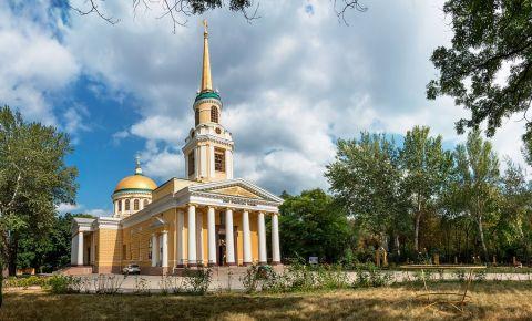 Catedrala Preobrazhensky din Dnipropetrovsk
