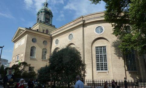 Catedrala Orasului Goteborg