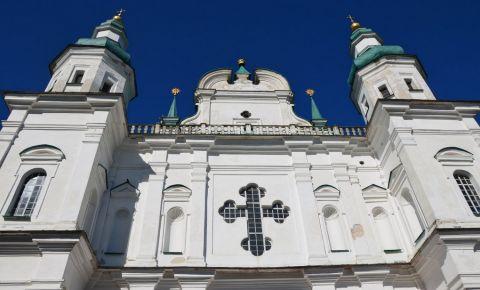 Catedrala Sfantul Nicolae din Cernauti